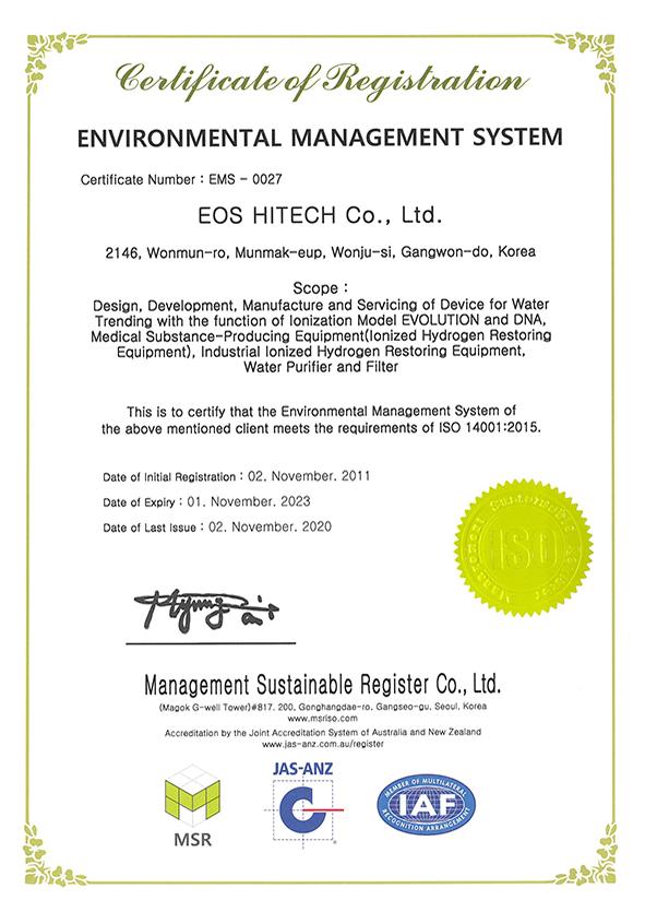 ISO14001_영문(환경)
