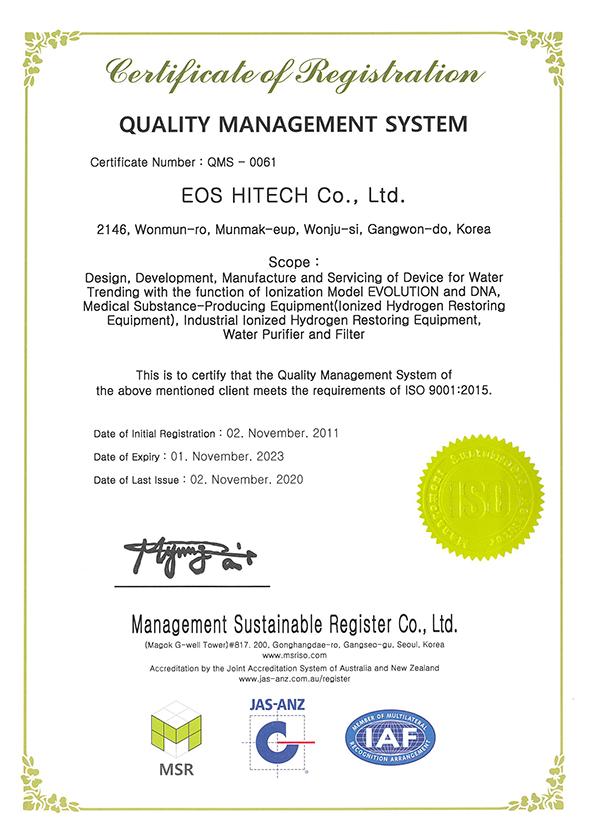 ISO9001_영문(품질)